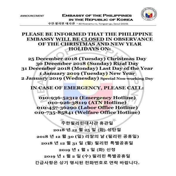 Philippine Embassy Hotline