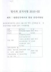 Announcements for Consul authentication